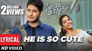 He Is So Cute Lyrics telugu