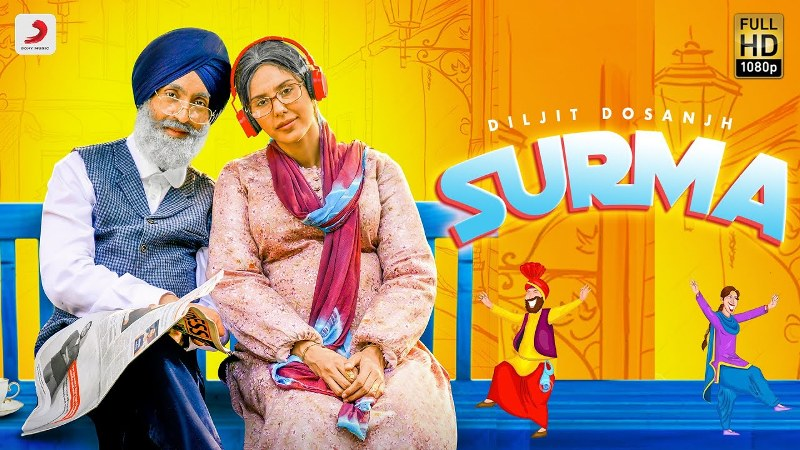 surma-punjabi-song-diljit-dosanjh-lyrics