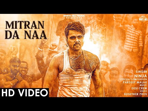 Mitran Da Naa Song Lyrics
