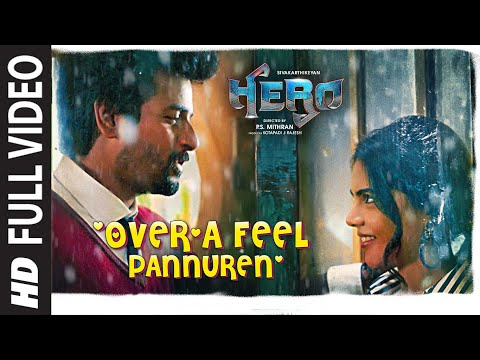 "OVERA FEEL PANREN SONG LYRICS (FROM ""HERO"")"