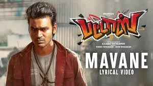 Mavane Song tamil Lyrics
