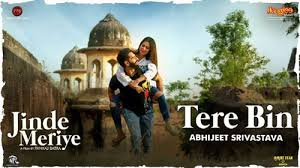 Parmish Verma | Tere Bin lyrics
