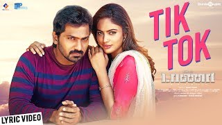 Tik Tok Lyrics |Yogi Roshini - Taana Tamil Movie Songs
