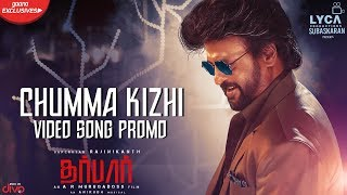 Chumma Kizhi Lyrics in Tamil and English | Darbar 2020