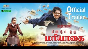 Meendum Oru Mariyathai Movie Download free Leaked by tamilrockers