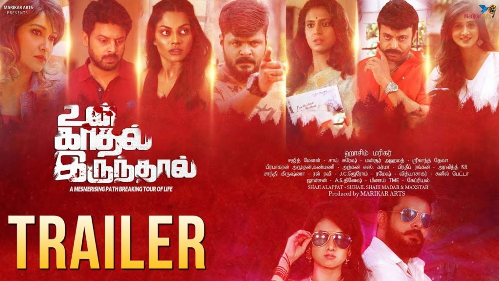 Un Kadhal Irundhal Movie Download and watch online leaked by tamilrockers